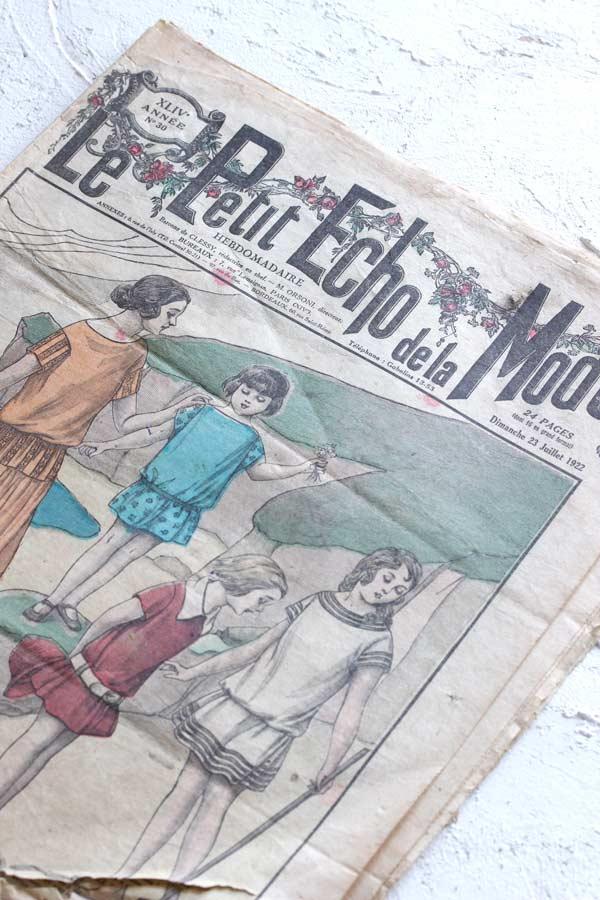 Le Petit Echo De La Mode1922-37年3冊セット gh-173