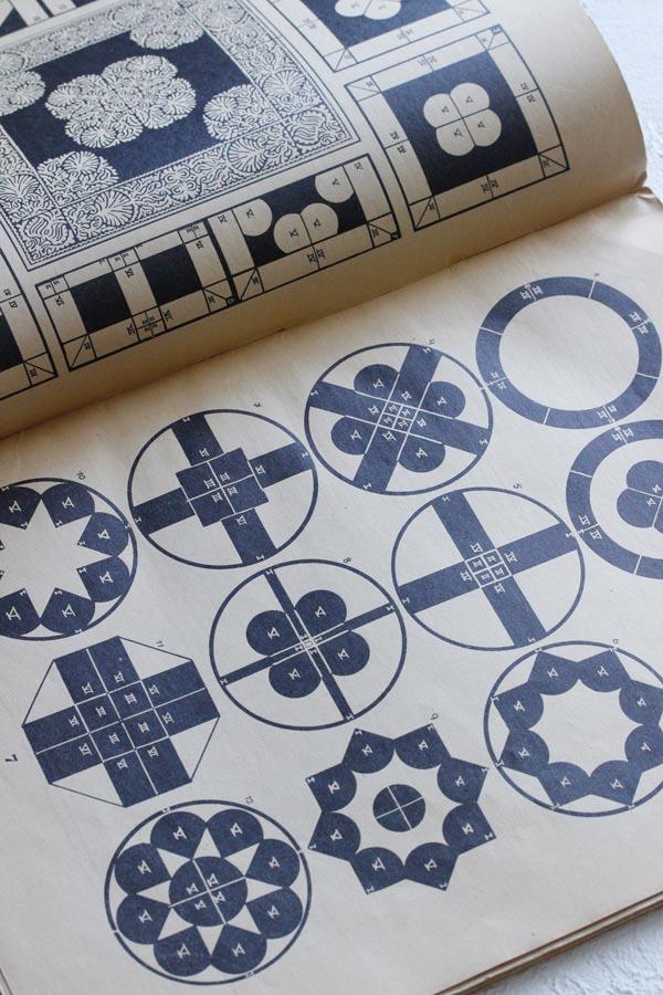 ハンガリー刺繍の本 AZ Uj Id?k kezimunka konyve 1935年 gh-175