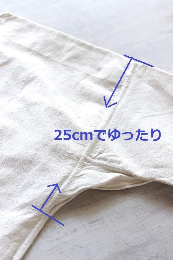アンティークフレンチリネンウエアモノグラム刺繍入り gd-166
