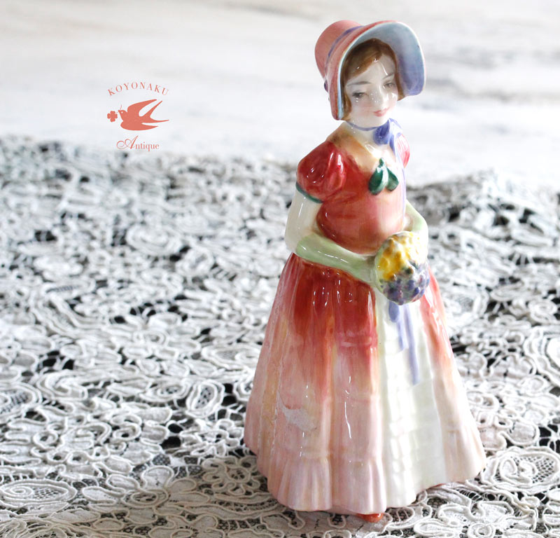 Royal Doulton少女のフィギュリンDiana 14.2cm 1988年 gt-772